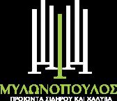 ΜΥΛΩΝΟΠΟΥΛΟΣ